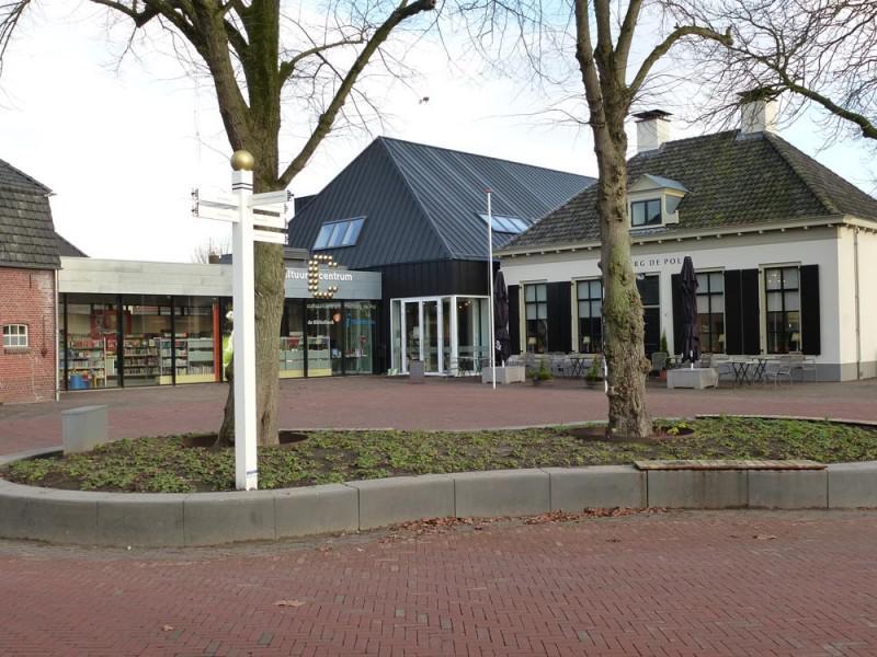 Cultuurcentrum Herberg de Pol