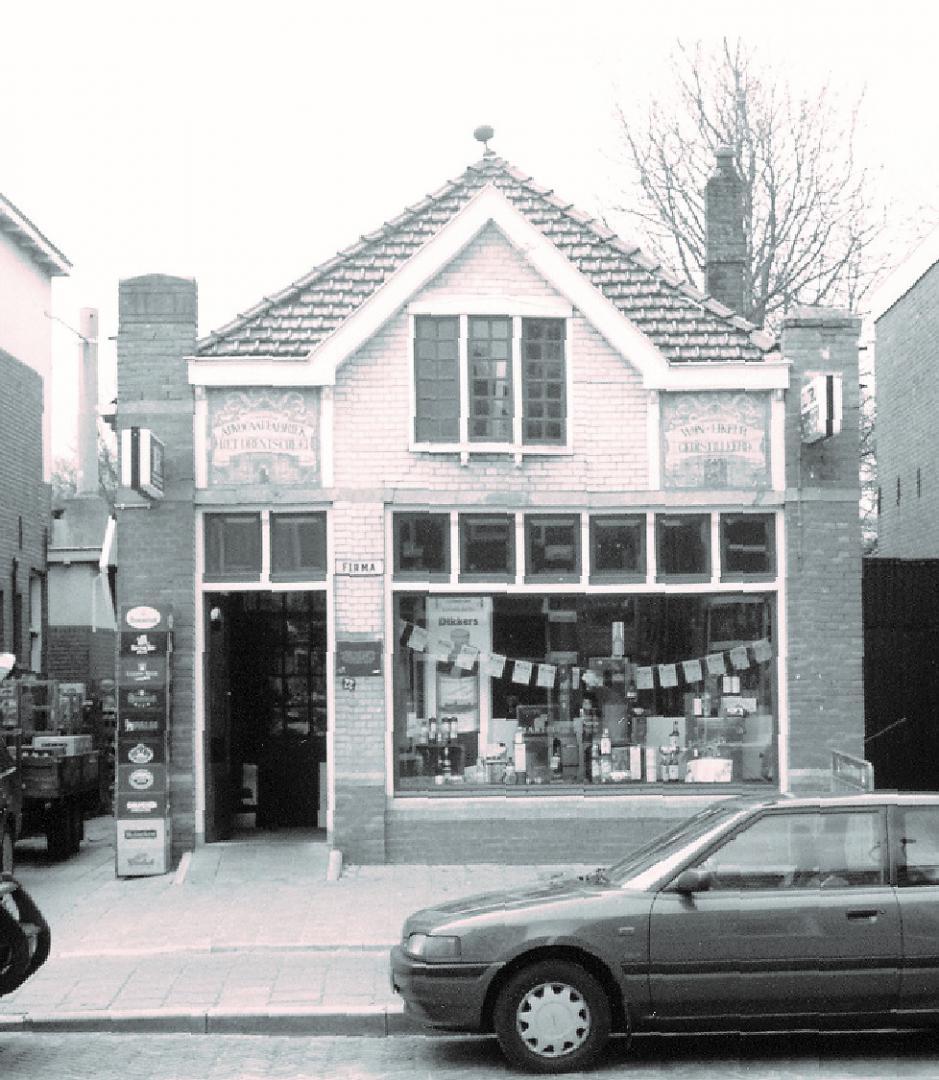 Brinkstraat 22, Hoogeveen